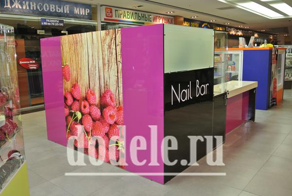 nail_bar_i_pedikur_4.png
