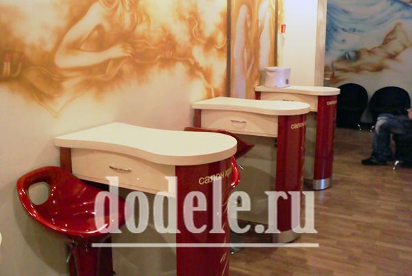 ����� ���, beauty bar