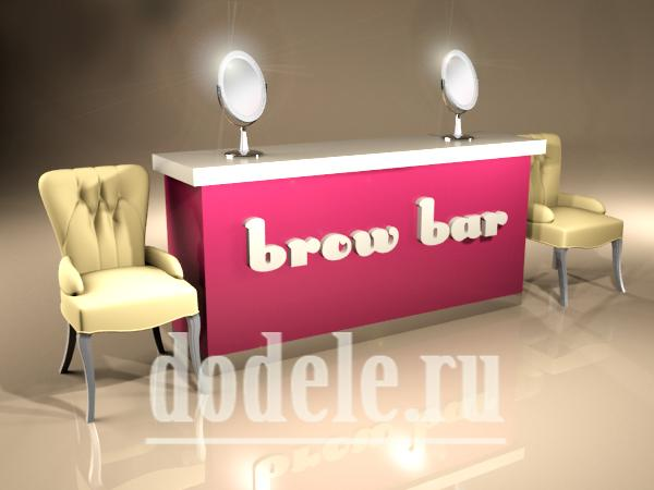 brow_bar_mebel.png